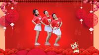 糖豆广场舞课堂 第109集《新年快乐》中老年简单快乐健身操教学