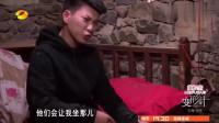 变形记: 廖洪毅忍受不了独自生活, 痛彻心扉的样子莫名有笑点!