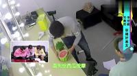 刘昊然被整蛊, 展示简单粗暴不用刀吃西瓜, 太逗了