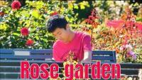 夏天的玫瑰花园, 奥克兰植物园