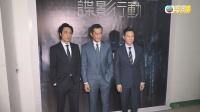 TVB【娛樂新聞台】古天樂負傷頂硬上!?