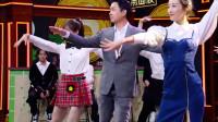 韩雪和沈梦辰同台共舞, 网友: 这就是网红与名媛的差别!