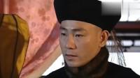 金枝欲孽: 怀了孕的尔淳, 看着孙白杨还是如此关心玉莹, 不自觉的流泪了!