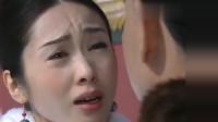 金枝欲孽: 玉莹出言挽留孙白杨, 结果被孙白杨狠心拒绝了!