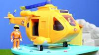 玩具总动员: 在消防局救援直升机和救援车正在紧急出发