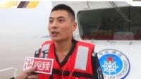 昨晚一运输船在象山石浦港内被撞沉没  渔政部门全力搜救 九点半 20190107