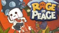 【凯麒】Tiymi的100种死法-在和平中愤怒