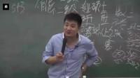 学渣的经验: 数学不会你写个解, 英语你抄阅读理解啊! 张雪峰课堂, 搞笑啊