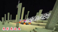 我的世界第二季424: 大boss末影龙出场吸收天地之气, 光柱巨现