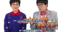 韩国人被海南三亚的华丽夜景惊叹: 太符合我胃口, 我要移民到这!