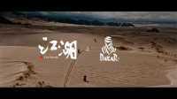 江湖之达喀尔 第二期  NO.70【LongWay摩托志】