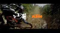 江湖之KTM NO.33【LongWay摩托志】
