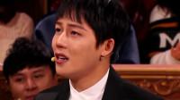 火星情报局第四季: 刘维落泪称想回归做歌手众人鼓励, 金志文却现场催他结账