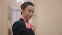 《漂洋过海来看你》朱亚文与王丽坤机场贵宾室偶遇前任空姐女友