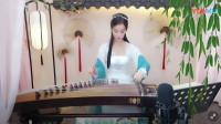 古筝灵儿→弹奏《三国演义》 陈雨灵-古筝才女.音乐教师.网红主播歌手.演员