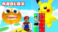 Roblox逃离皮卡丘: 竟有超多主角, 我是在看动画片? 宝妈趣玩