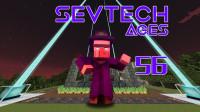 抓个女巫来献血——甜萝酱我的世界Minecraft《SEVTECH AGES》赛文科技模组生存#56