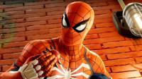 KO酷《漫威蜘蛛侠 DLC》03期 第二章 地盘争夺战 上集 剧情攻略流程解说