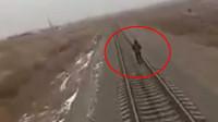 火车司机已尽力! 实拍: 男孩戴耳机走铁轨听不到鸣笛被撞身亡