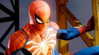 KO酷《漫威蜘蛛侠 DLC》04期 第二章 地盘争夺战 下集 剧情攻略流程解说
