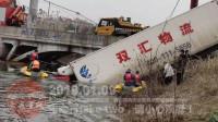 中国交通事故20190109: 每天最新的车祸实例, 助你提高安全意识