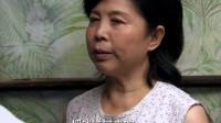 正阳门下 李成涛答应三天内将钱送来 他以后不想再见到蔡晓丽!