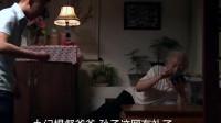 正阳门下 蔡晓丽让韩春明走 李成涛没办法了 找关大爷出主意!