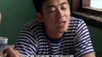正阳门下 韩春明找李成涛和蔡晓丽喝酒 这三人感情最好!