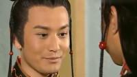 大汉天子: 卫青对皇上不从, 皇上一开心, 就要和他姐姐卫子夫玩爱的算术题!
