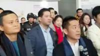 马云爸爸在河北师范大学内部的真知讲堂里参加2019阿里巴巴技术扶贫大会
