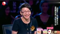 宋丹丹: 我是生活中第一次见郭老师, 郭德纲的话把宋丹丹逗得大笑