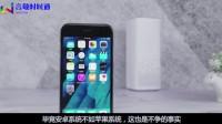 科技资讯: 从7788降至3299元, iPhone旗舰+128GB, 与小米MIX3你怎么选?
