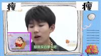 方言男孩合辑: 川渝代表团, 王源王俊凯的重庆话太带感!