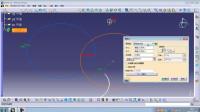 CATIA视频教程.创成式外形设计——创建圆和圆弧.95