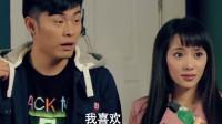 诺澜问张伟是不是恋爱了-曾小贤的回答我给100分!