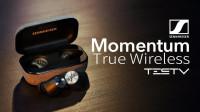 追求音质的分体式蓝牙耳机_森海塞尔Momentum True Wireless【值不值得买第302期】