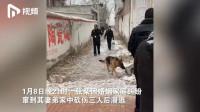 河南鹿邑男子因家庭纠纷杀害妻弟一家三口, 已落网! 抓捕视频曝光