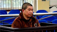湖南省委统战部原副部长汤新华案公开宣判
