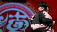2019111北京生日专场张云雷杨九郎合唱听不到