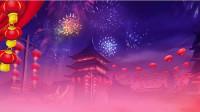 【新年素材】大气福字开场新年舞台背景(LED)