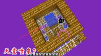 我的世界虚无世界88: 天堂喷泉真是一个奇怪的建筑, 坐落在虚空中