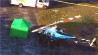 现场: 机场员工遭直升机旋翼击中头部当场死亡