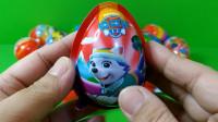 亲子玩具拆汪汪队奇趣蛋玩具视频, 拆出了猫和老鼠玩具和蝴蝶手环