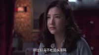 正阳门下: 蔡晓丽问苏萌六千万的事情, 苏萌想请蔡晓丽回酒店