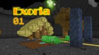 我的世界《超难魔改包Exoria多模组生存Ep1 荒芜的世界》Minecraft 安逸菌解说