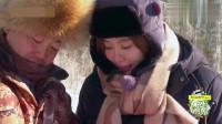 刚抓住的雪蛤就被冻死, 姜妍看到 后急得东北话都说出来了