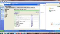 用友ERPU8v13.0入门-2-sql数据安装