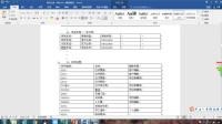 用友ERPU8v13.0入门-4-系统管理帐套建立