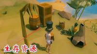 迪哥艾兰岛2: 探险者知道迪哥会来小岛上吗? 提前留下这么多物资