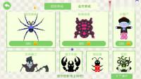小蛇斗蜈蚣: 花巨资购买剧毒蛤蟆, 大招真的很无敌, 靠近就死